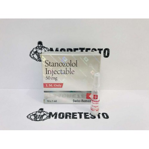 Stanozolol Injectable (винстрол) Swiss