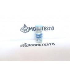 Testosterona P vial (PROPANDROL) Balkan Pharma