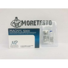 Magnyl 5000 (гонадотропин) Magnus